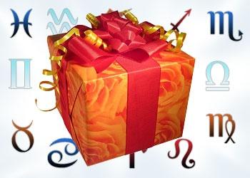 подарки по гороскопу