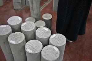 бетонная полусфера