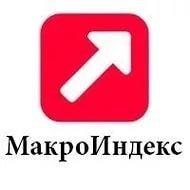 macroindex