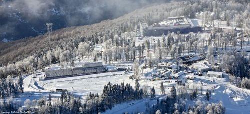 отдых Газпром